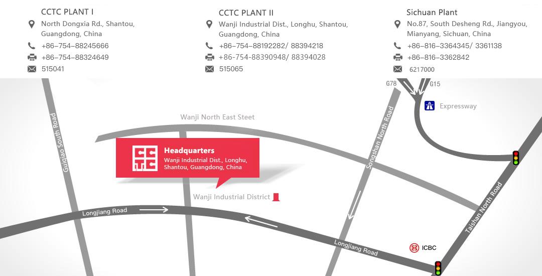 Company Profile | en-汕头超声印制板公司